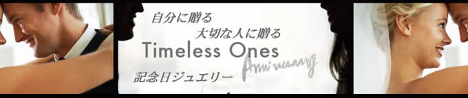 Timeless Ones Anniversary Jewely