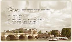 Basic Collection【ベーシックコレクション】