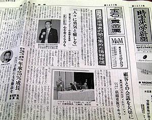 jjf_news